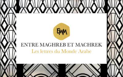 Entre Maghreb et Machrek
